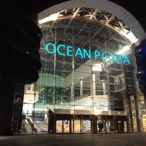 รูปภาพถ่ายที่ Ocean Plaza โดย Tamara S. เมื่อ 5/4/2013
