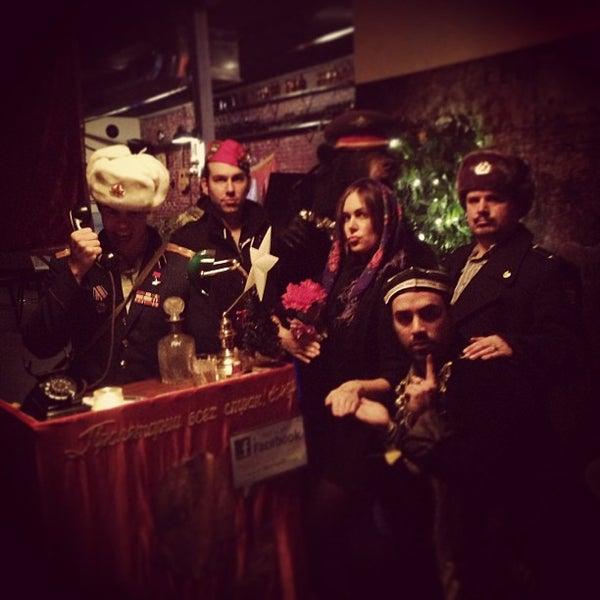12/30/2012 tarihinde David S.ziyaretçi tarafından Russian House'de çekilen fotoğraf