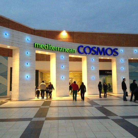 รูปภาพถ่ายที่ Mediterranean Cosmos โดย Dimitris K. เมื่อ 11/17/2012