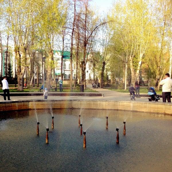 Парк имени кирова стерлитамак фото
