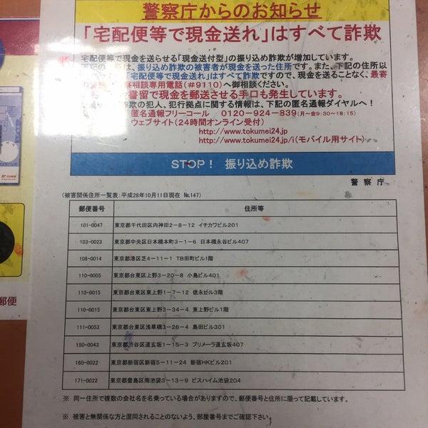 神奈川 県 横浜 市 緑 区 郵便 番号