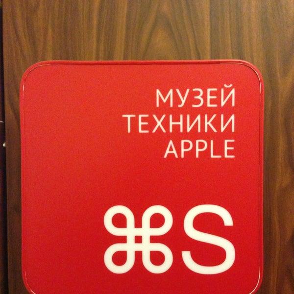 3/31/2013에 Dmitry V.님이 Moscow Apple Museum에서 찍은 사진