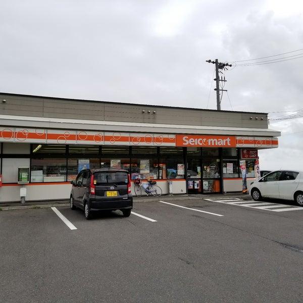 セイコーマート 枝幸店 - 枝幸町, 北海道