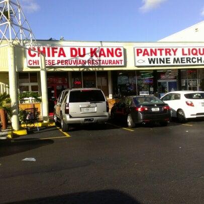 1/5/2013 tarihinde Franco Y.ziyaretçi tarafından Chifa Du Kang Chinese Peruvian Restaurant'de çekilen fotoğraf
