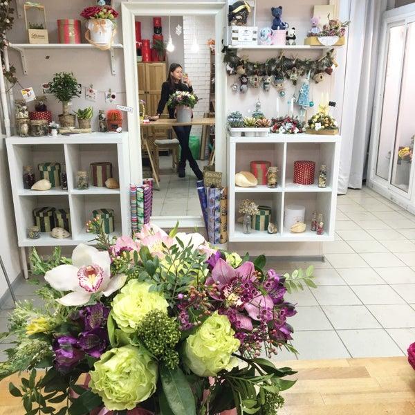 Салон цветов цветной калуга