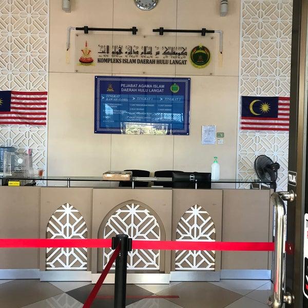Pejabat Agama Islam Daerah Hulu Langat Bangi Gedung Pemerintah