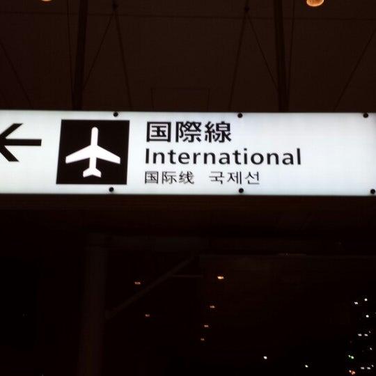 タクシー 羽田 乗り場 空港 羽田空港タクシー乗り場のご案内 |