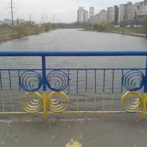 รูปภาพถ่ายที่ Троєщинський канал โดย Дианка👑 С. เมื่อ 3/28/2015