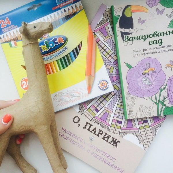 Днем рождения, открытки в читай городе