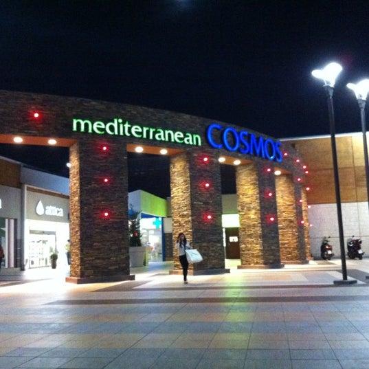 รูปภาพถ่ายที่ Mediterranean Cosmos โดย DimaDeOuz เมื่อ 9/26/2012