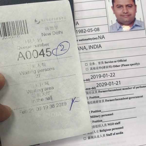 Photos at VFS Global Visa Centre - N D  Charge 4 - Shivaji