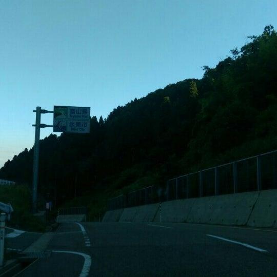 荒山峠 (富山県道・石川県道18号...