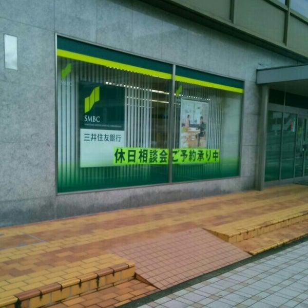 三井 住友 銀行 大和 支店