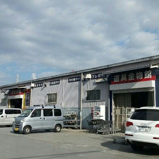 建 デポ 横浜
