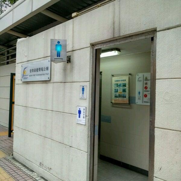 Mong kok road public toilet