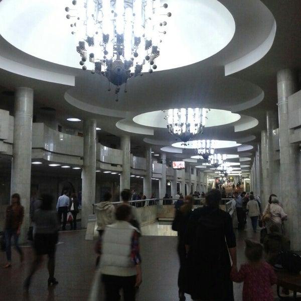 станция метро университет фото ксерокс ходе фотосессии