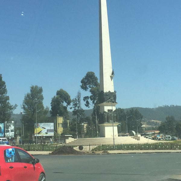 Photos at Addis Ababa University - 6 Kilo Campus