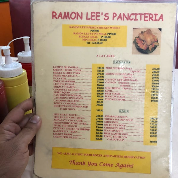 Photos at Ramon Lee Chicken House and Panciteria - Chinese