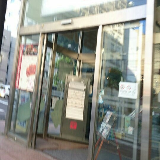 Photos at おれの札幌本店 - Japanese Restaurant in 札幌市中央区
