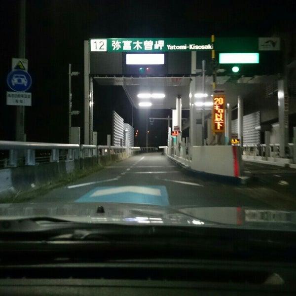 弥富木曽岬インターチェンジ