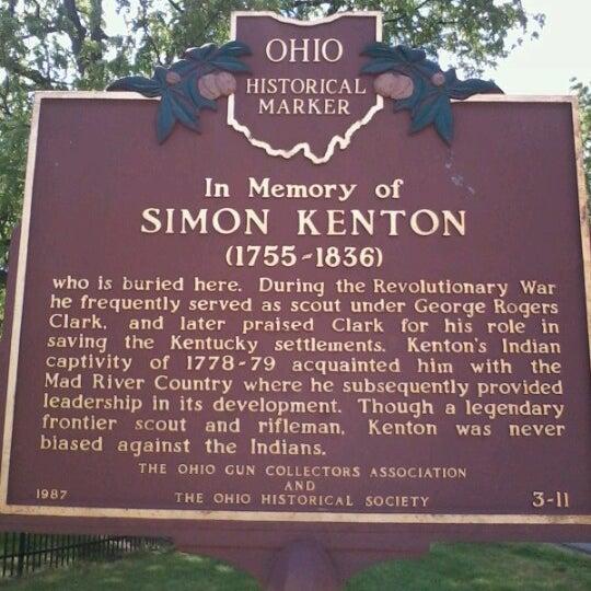 Oakdale Cemetery - Urbana, OH
