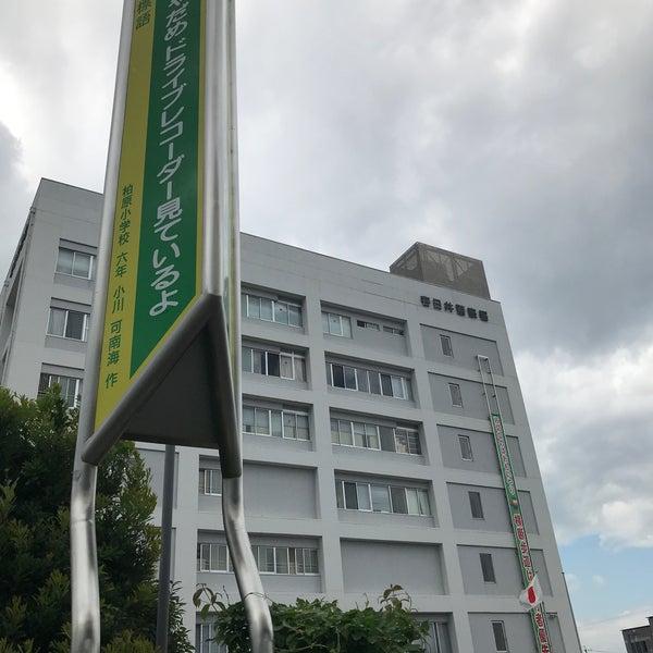 免許更新 春日井警察署