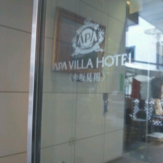 photos at アパヴィラホテル赤坂見附 hotel in 港区