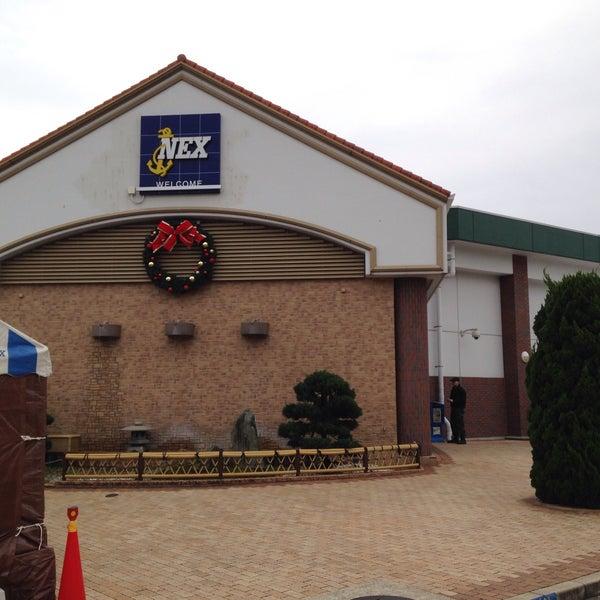 Navy Exchange Sasebo - Department Store in FPO