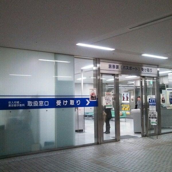 都庁 パスポート センター