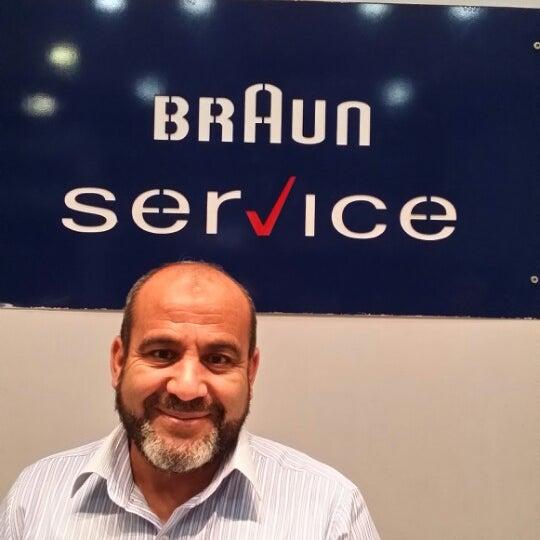 Braun مركز الصيانة براون