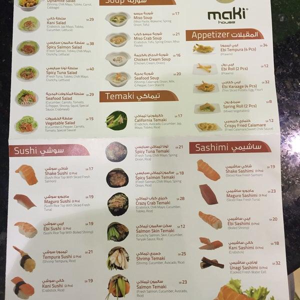 منيو مطعم ماكي هاوس في مكه المكرمه