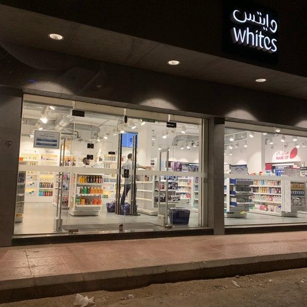 Photos At Whites Pharmacy صيدلية وايتس الازدهار الرياض منطقة الرياض