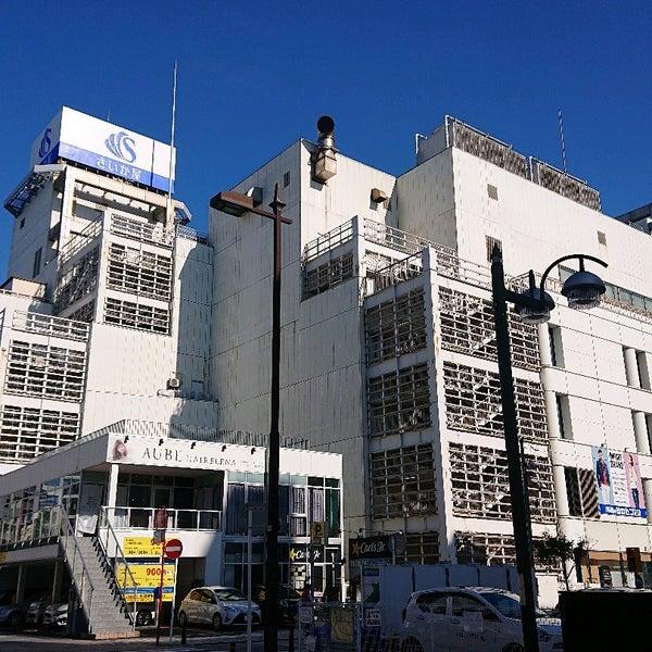 屋 店 さいか 横須賀