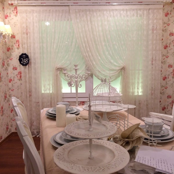 Photo Taken At English Home By Burcin U On 12 14 2017