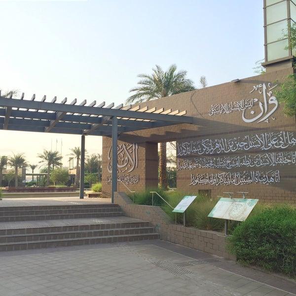 Photos at Sadara Chemical Company - 1 tip