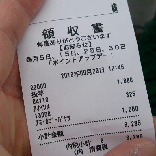 屋 上 浦安 州