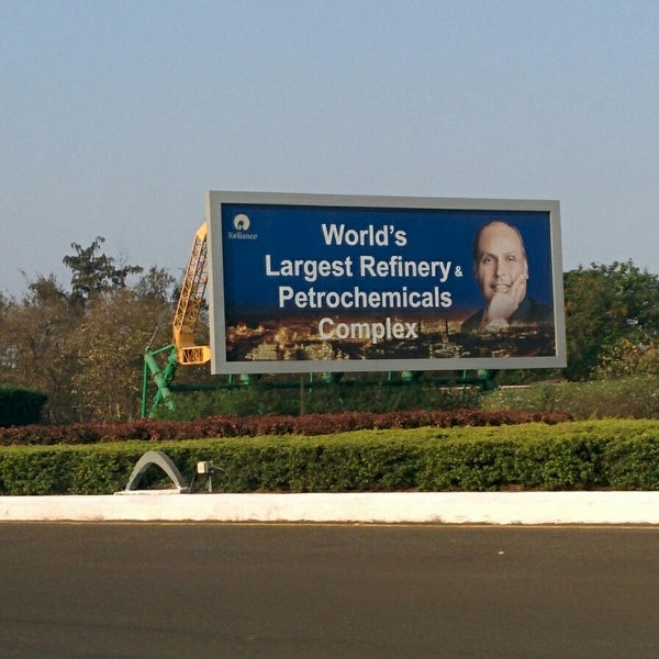 Photos at Reliance Industries Limited (RIL) - State Highway
