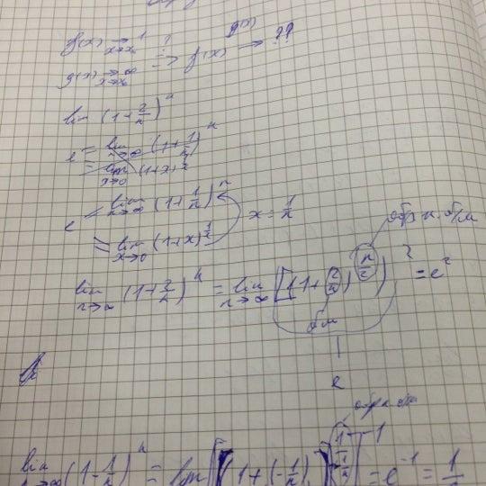 Foto diambil di Институт математики и информатики (ИМИ МГПУ) oleh Григорьев И. pada 11/30/2012