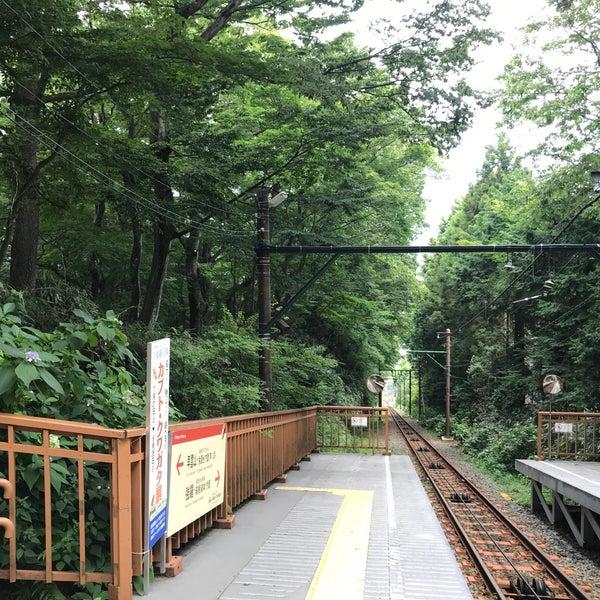 Photos at 上強羅駅 (Kami-Gora ...