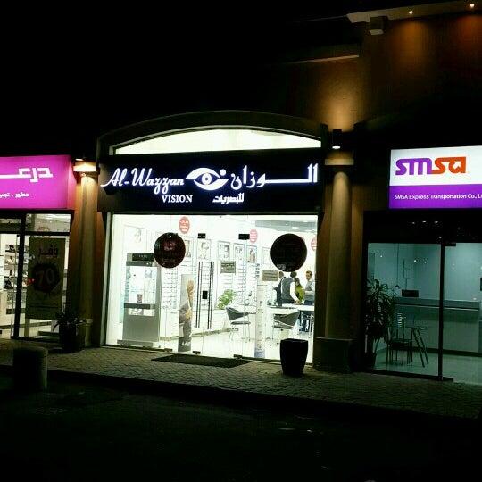 4d05c5c88 Photo taken at الوزان للبصريات Al-Wazzan Vision by FAiSAL . on 2/7