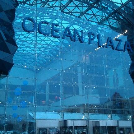 รูปภาพถ่ายที่ Ocean Plaza โดย Оля В. เมื่อ 12/19/2012