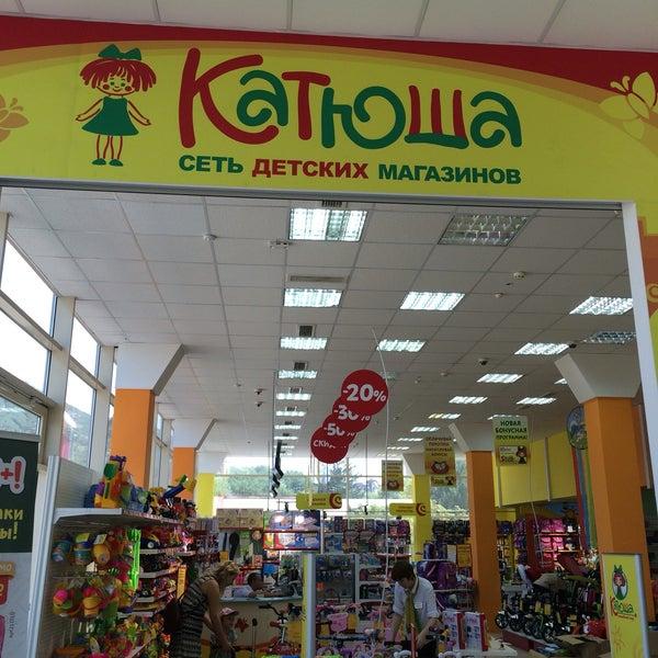 Сайт Детского Магазина Катюша