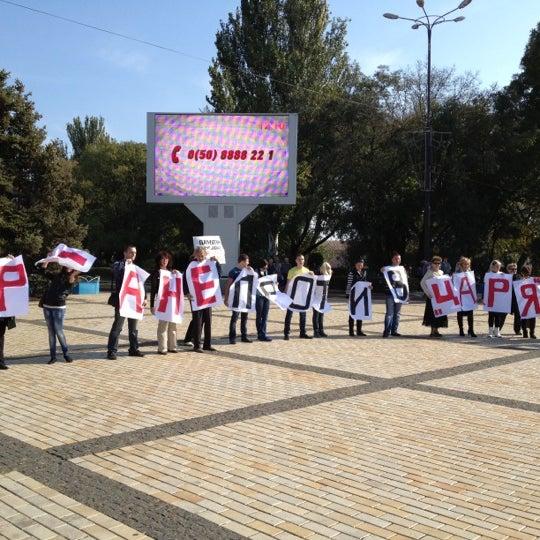 Снимок сделан в Площадь Ленина пользователем Великий и Всемогущий 10/20/2012