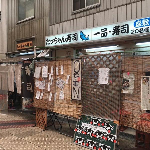 寿司 たっちゃん 生野 区