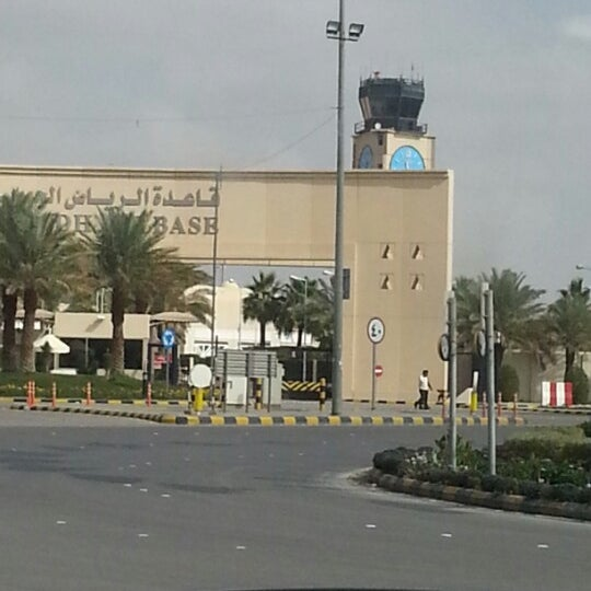 Photos At King Salman Air Base قاعدة الملك سلمان الجوية الملك عبد العزيز Abi Bakr As Siddiq Rd