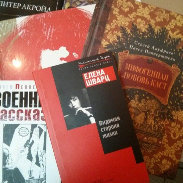 Foto tirada no(a) Свои Книги por Кирилл Р. em 1/2/2015