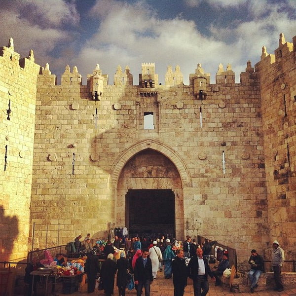 Damascus Gate باب العامود שער שכם - 28 tips from 2872 visitors