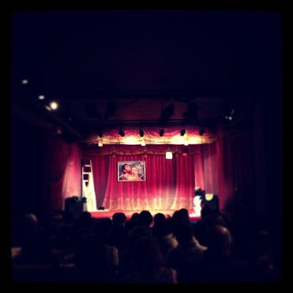 Снимок сделан в Teatro Franco Parenti пользователем Zia F. 1/21/2013