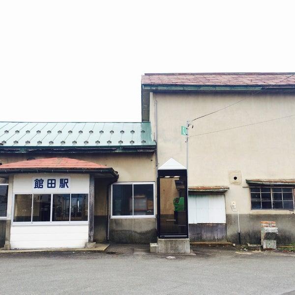 館田駅 - Train Station