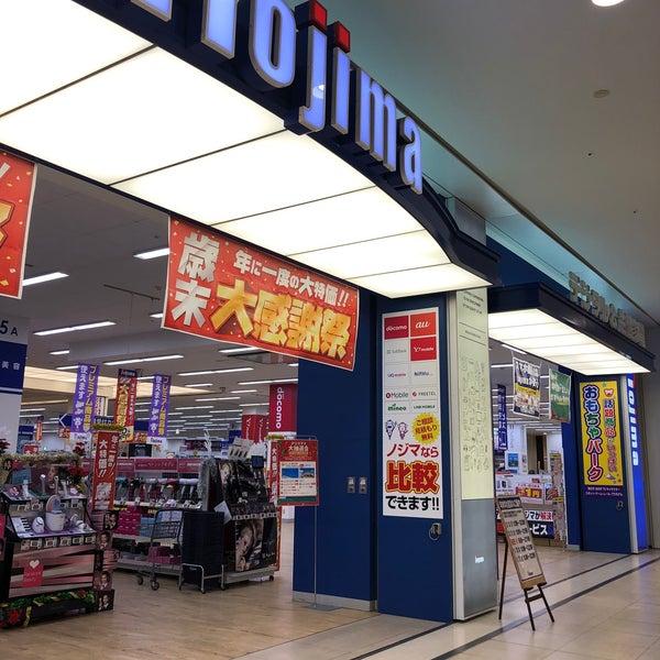 ノジマ イオンモールむさし村山店
